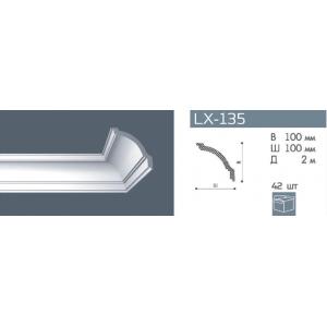 Плинтус потолочный NMC LX-135 (GP)