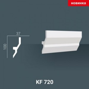 KF 720 (2,00м ) Карниз для скрытой подсветки в г. Екатеринбург