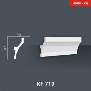KF 719 (2,00м) Карниз для скрытой подсветки в г. Екатеринбург