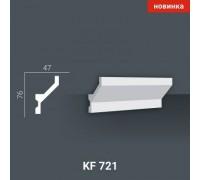 KF 721 (2,00м) Карниз для скрытой подсветки в Рязани