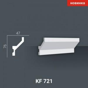 KF 721 (2,00м) Карниз для скрытой подсветки в г. Екатеринбург