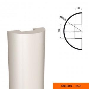 Полуколонна КЛВ-405/2-5 (тело гладкое 2,5 метра) (ЛС-103-2)