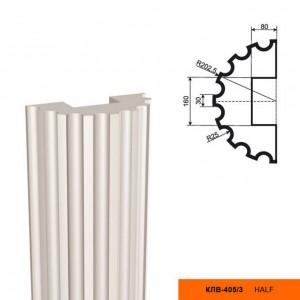 Колонна КЛВ-405/3 (тело рифленая) (ЛС-103-21)