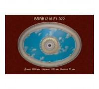 Потолочный цветной купол BRRB1216-F1-022 в г. Екатеринбург