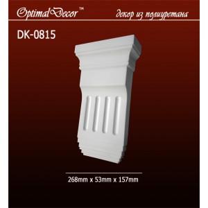Консоль DK-0815 (268*53*157) OptimalDecor в г. Екатеринбург