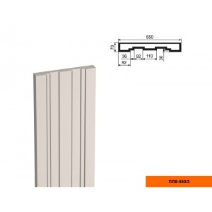 Пилястра ПЛВ - 550/3 (тело)