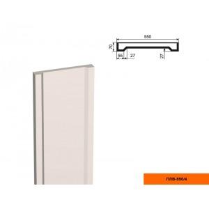 Пилястра ПЛВ - 550/4 (тело)