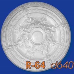 Потолочная розетка R64